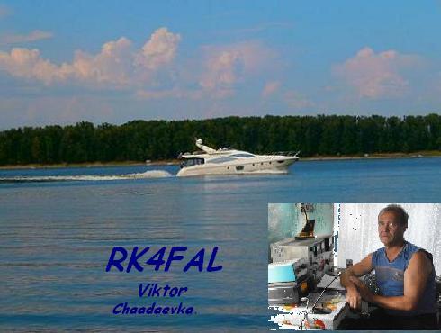 RK4FAL