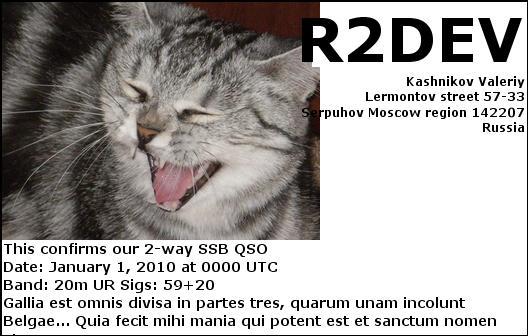 R2DEV