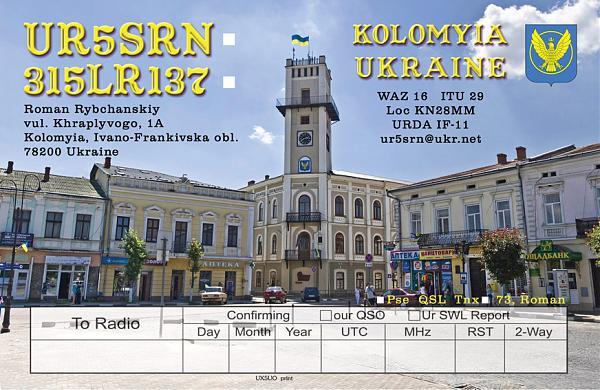 UR5SRN