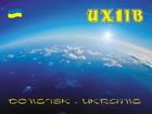 UX1IB