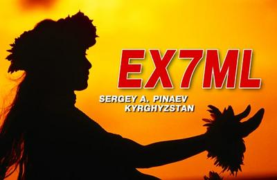 EX7ML