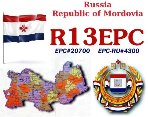 R13EPC
