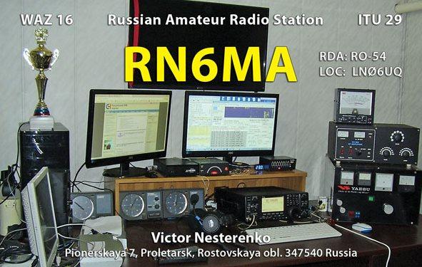 RN6MA