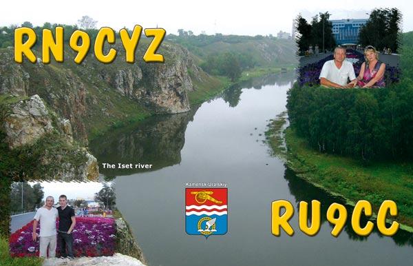 RU9CC