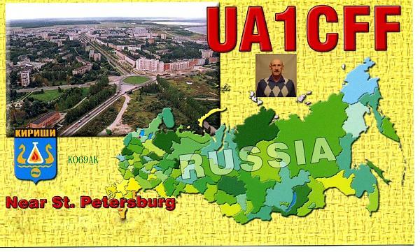 UA1CFF