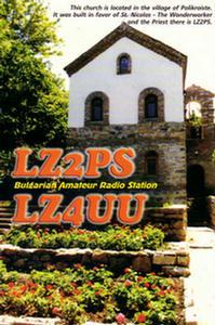 LZ2PS