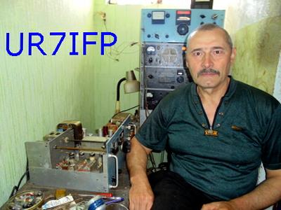 UR7IFP