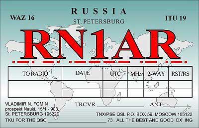 RN1AR