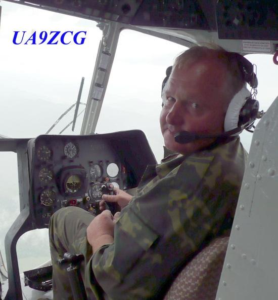UA9ZCG
