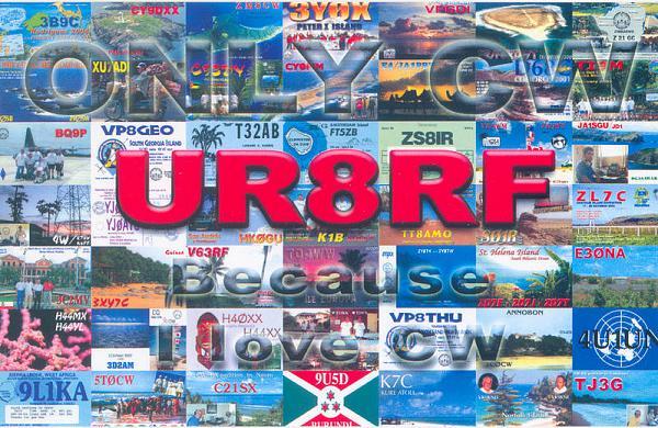 UR8RF