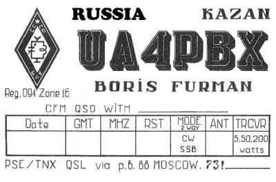 UA4PBX