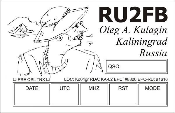 RU2FB