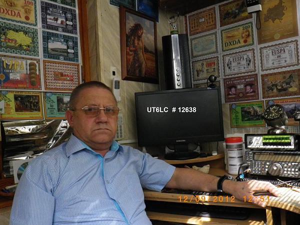 UT6LC