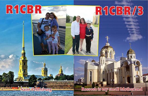 R1CBR