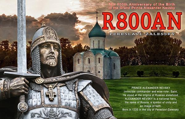 R800AN