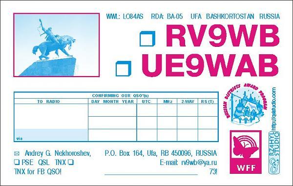RV9WB