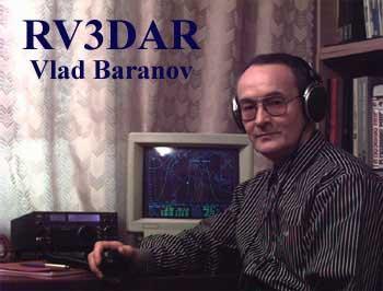 RV3DAR