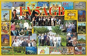 EV5AGB