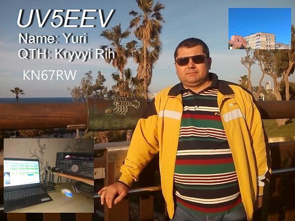 UV5EEV