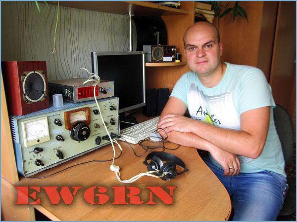 EW6RN