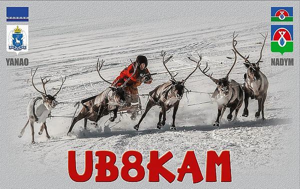 UB8KAM