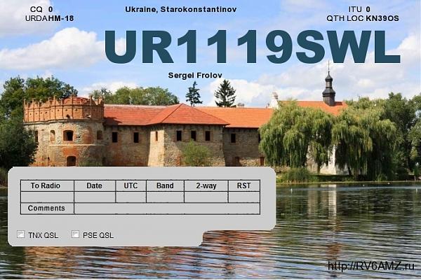 UR1119SWL