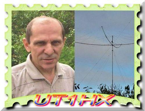 UT1HX