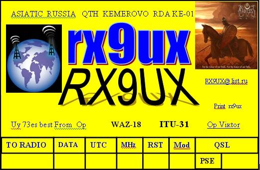 RX9UX