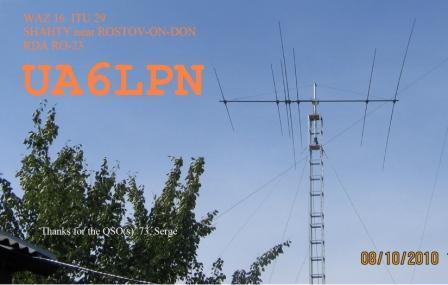 UA6LPN