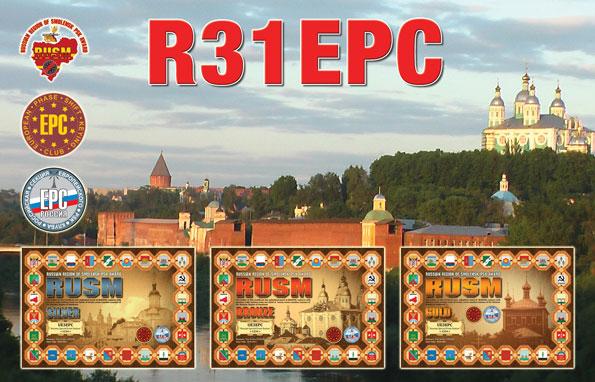 R31EPC