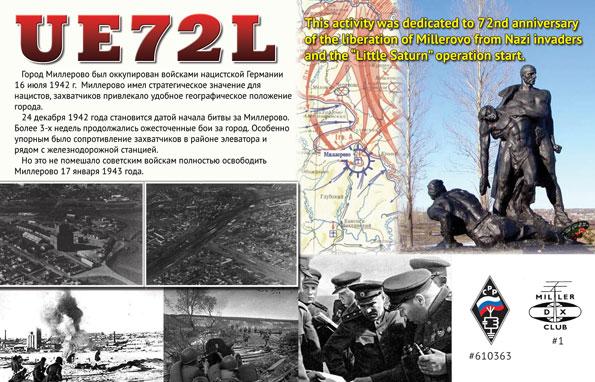 UE72L