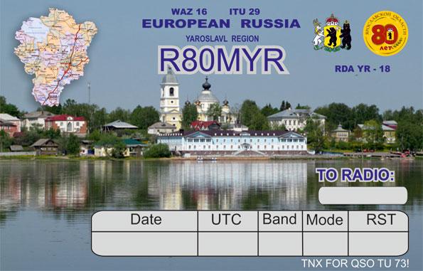 R80MYR