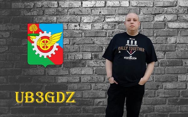 UB3GDZ