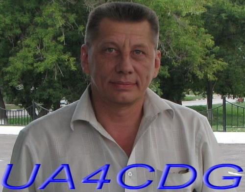 UA4CDG