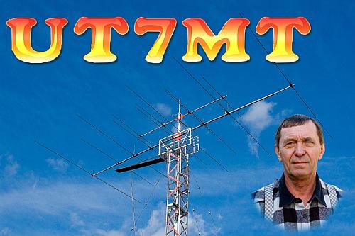 UT7MT