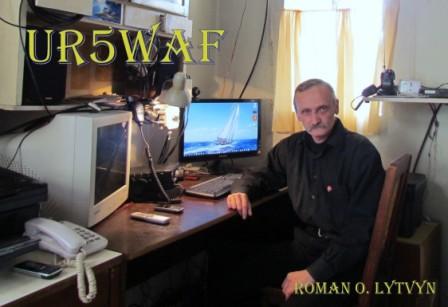 UR5WAF