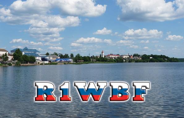 R1WBF