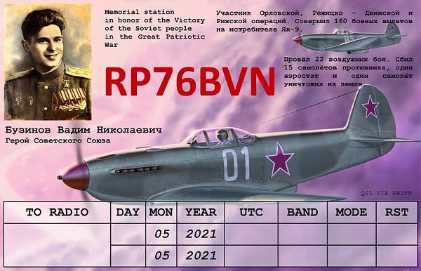 RP76BVN