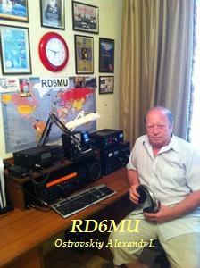 RD6MU