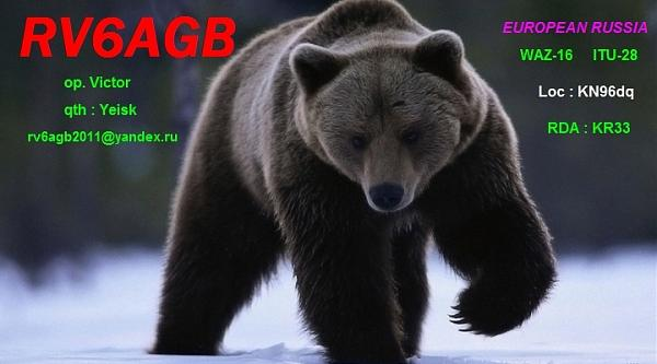 RV6AGB