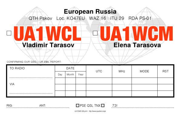 UA1WCL