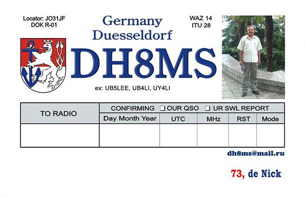 DH8MS
