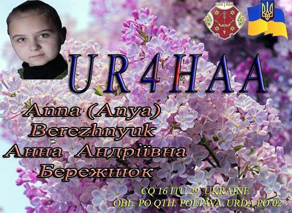 UR4HAA