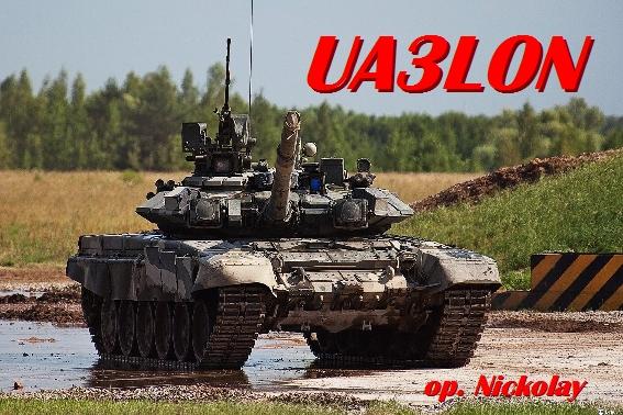 UA3LON
