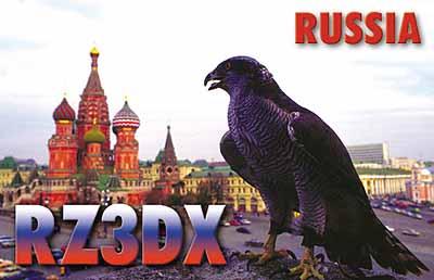 RZ3DX