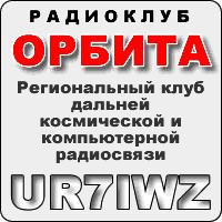 UR7IWZ