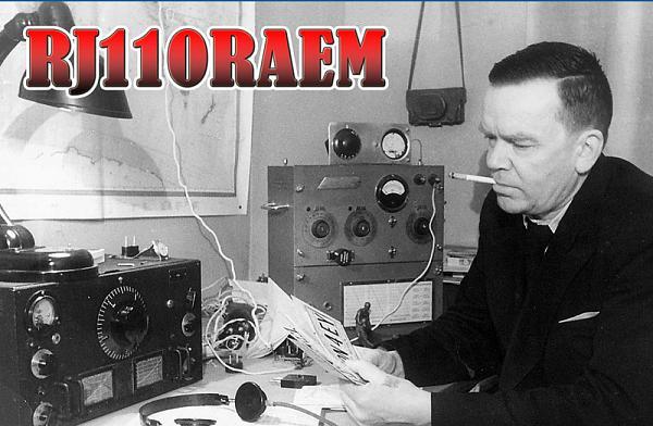RJ110RAEM