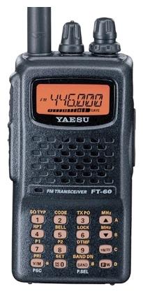Yaesu FT-60R