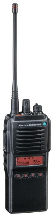 Vertex VX-924