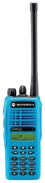 Motorola GP580 EX